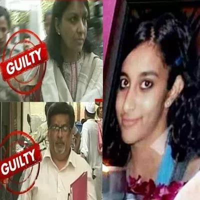 Aarushi murder case: Allahabad HC verdict on Oct 12 on Talwars' appeal
